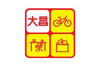 Dah Cheong Mini Store   www.facebook.com/dahcheong