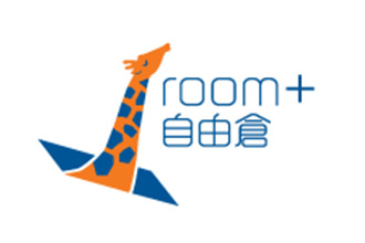 Roomplus Self Storage   www.roomplus.com.hk