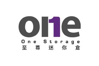 One Storage   www.onestorage.com.hk