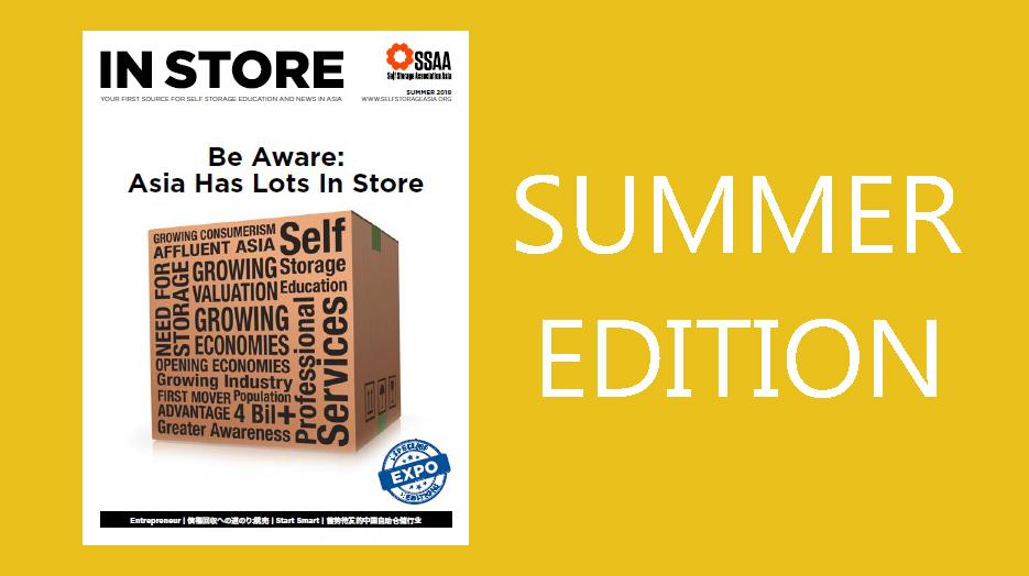 In Store Magazine.jpg