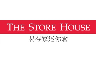The Store House   http://www.lockandstore.com/hk