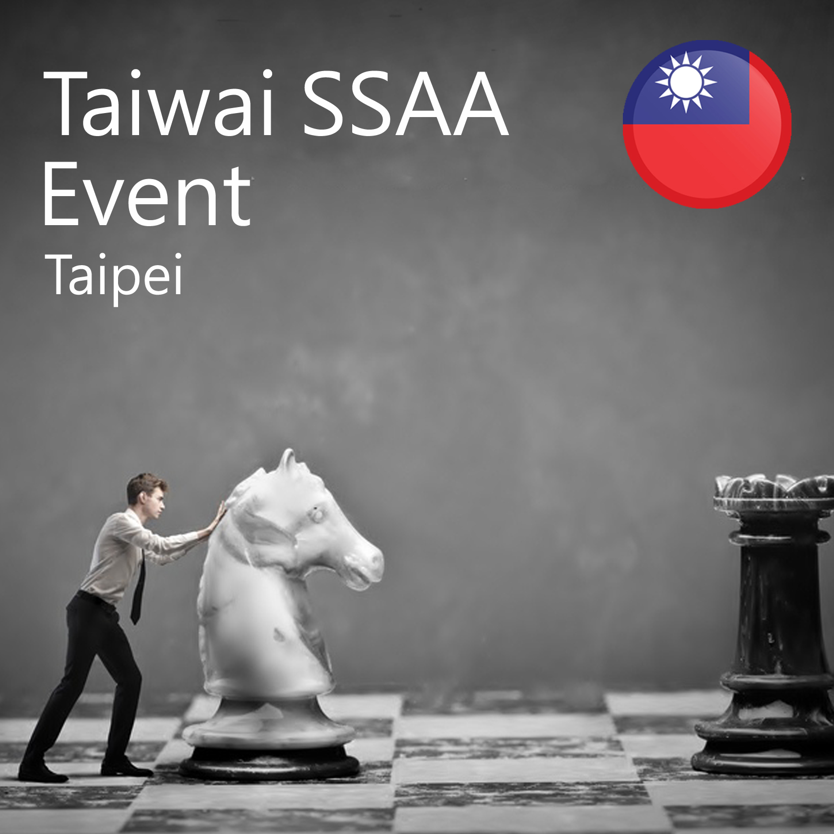 Mar 29 - Taiwan SSAA Event