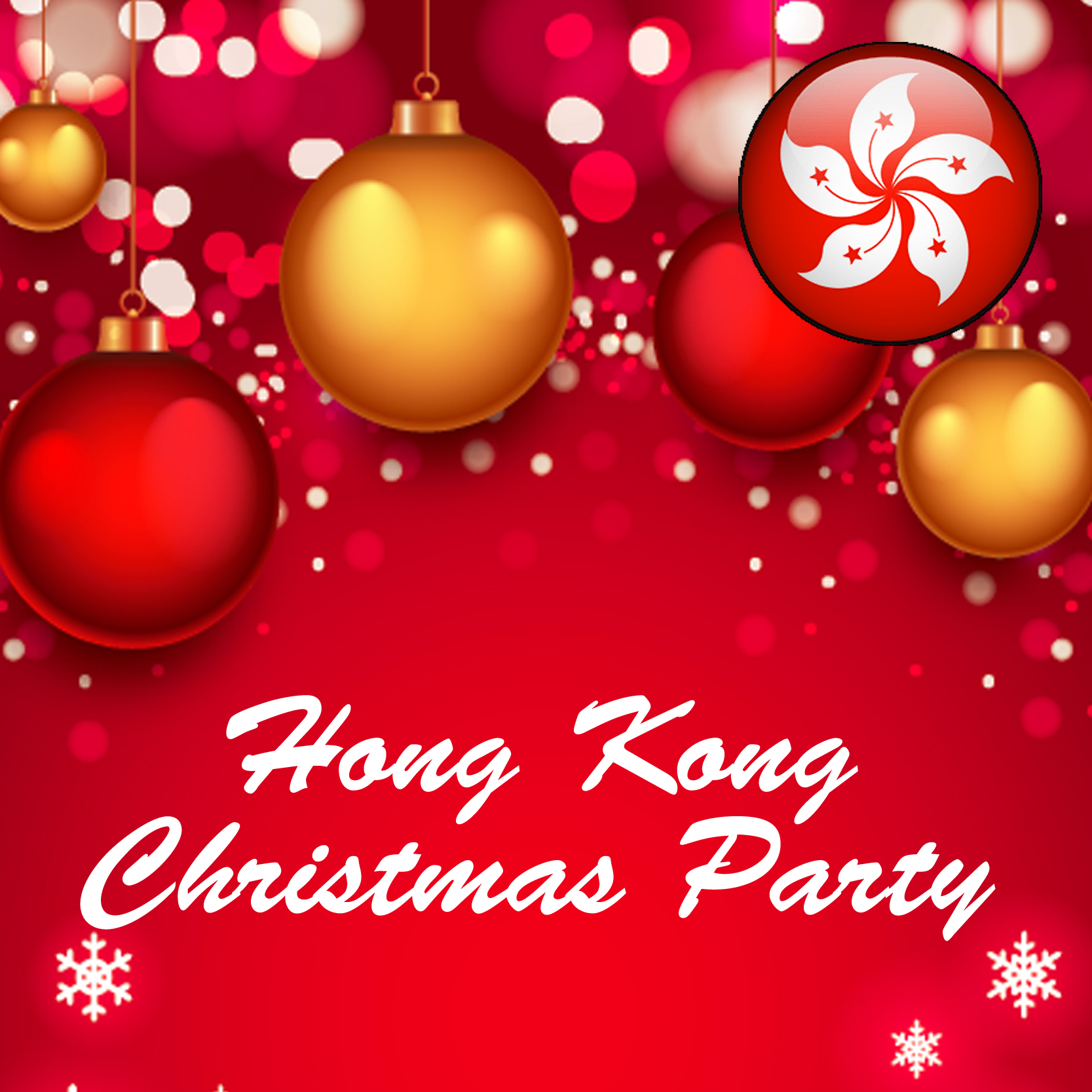 Dec 13 - Hong Kong Christmas Party