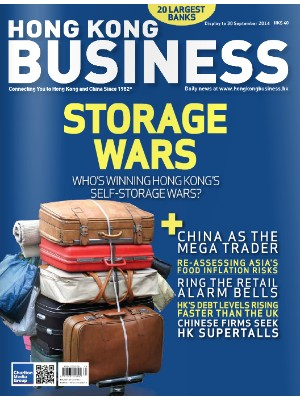 Hong Kong Business Magazine - Self Storage Article Sep 2014
