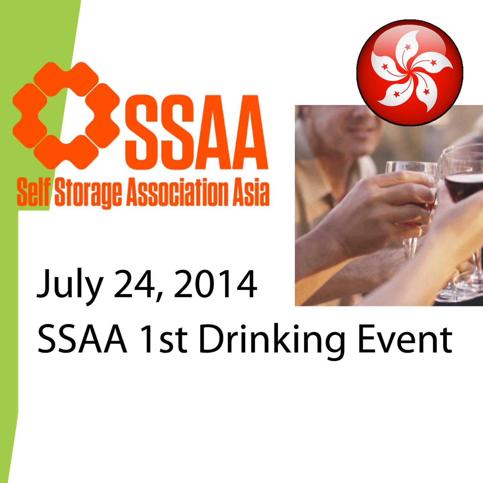 Jul 24 - 1st Networking Drinks in Hong Kong