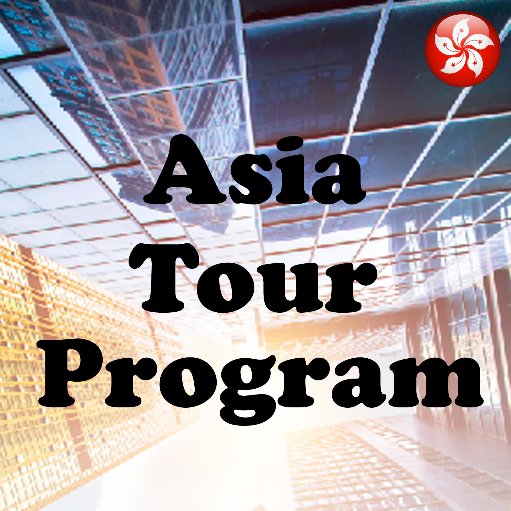 July 12-13 - 2 Days 1 Night Asia Tour Program 2018 , Hong Kong