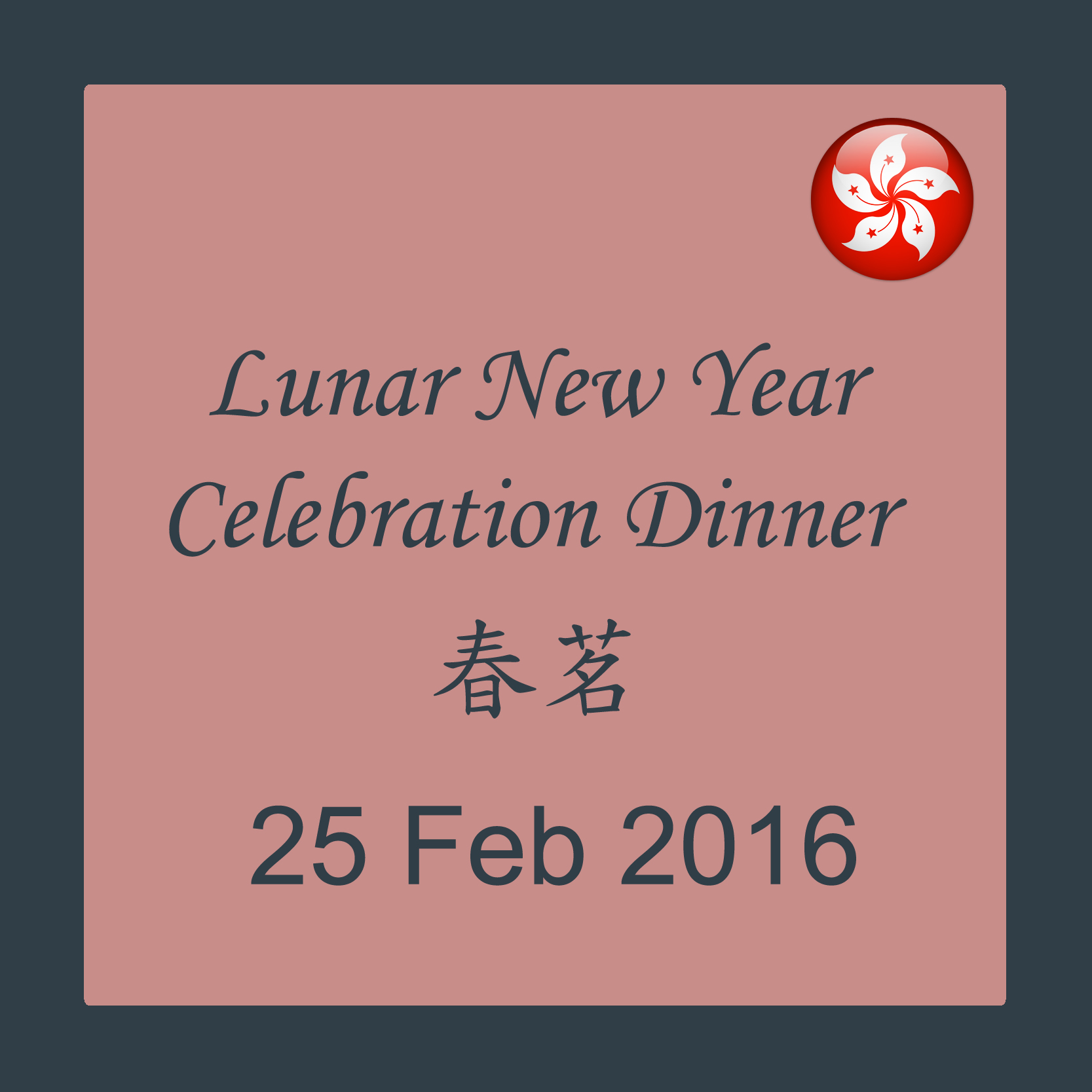 Feb 25 - Lunar New Year Celebration Dinner @ Hong Kong