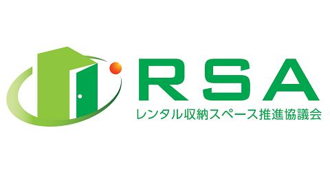 RSA logo for web2.png