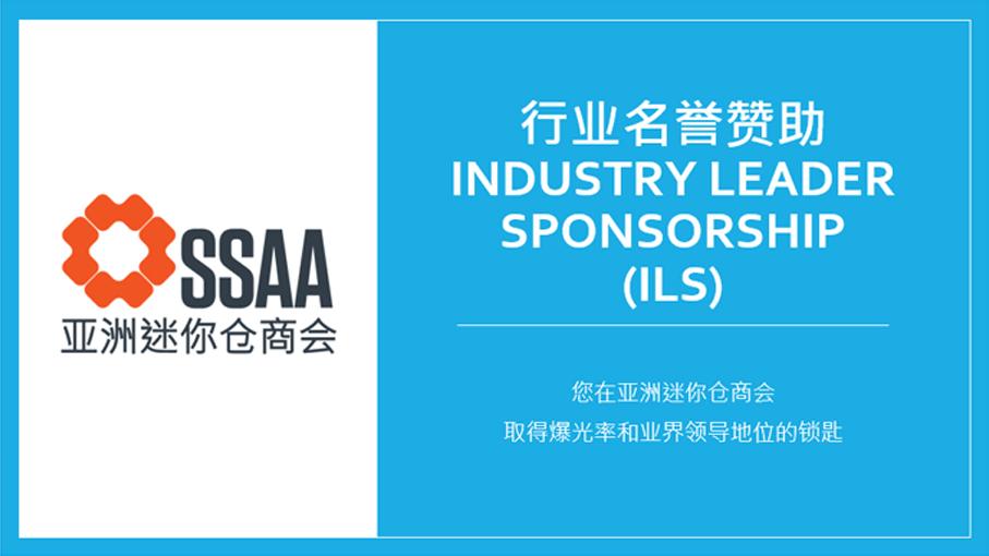 Industry Leader banner_SC.jpg