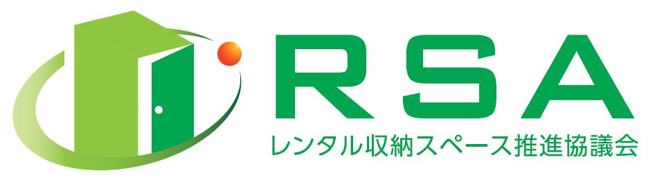 RSA logo pdf extract.png