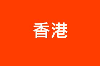 Location Button - Hong Kong_SC.jpg