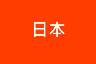 Location Button - Japan_SC.jpg