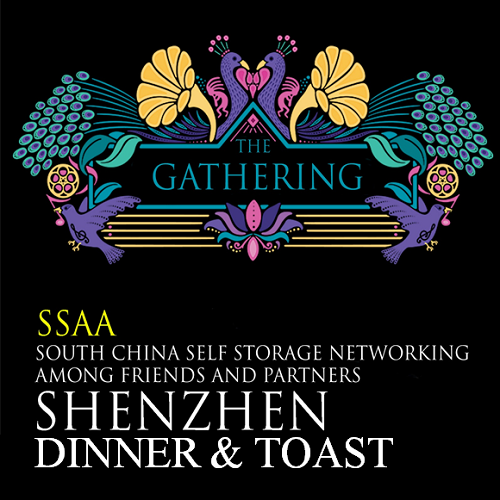 Jan 18 Shenzhen - South China Networking Dinner