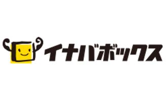 Inaba Box   http://www.inaba-create.co.jp