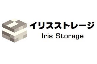 Iris Storage   https://www.luzarcoiris.co.jp