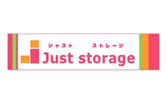 Just Storage   https://www.just-storage.jp/