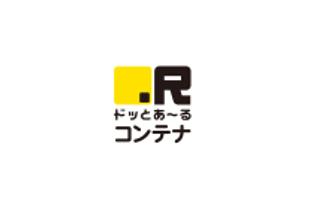 ドッとあ~るトランク   http://www.r-contena.jp