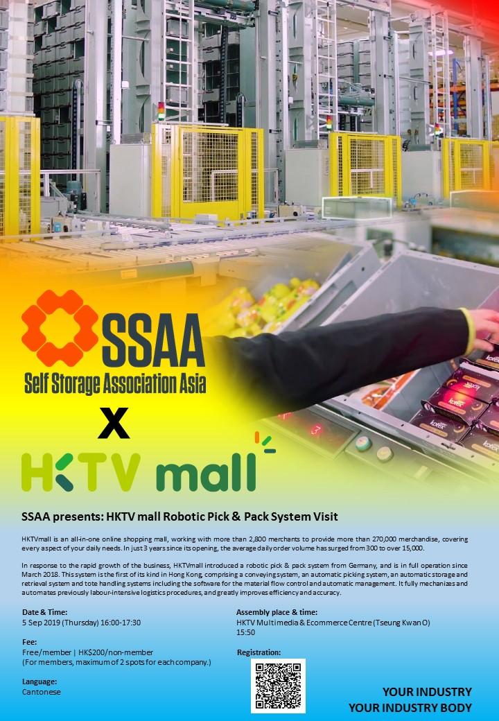 Sep 5 HKTV Mall Visit Poster.jpg