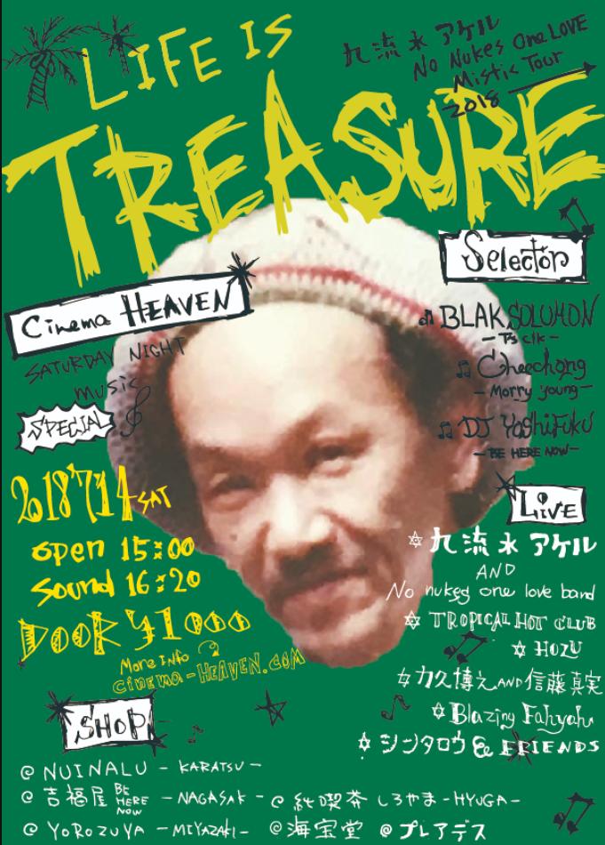 life is treasure