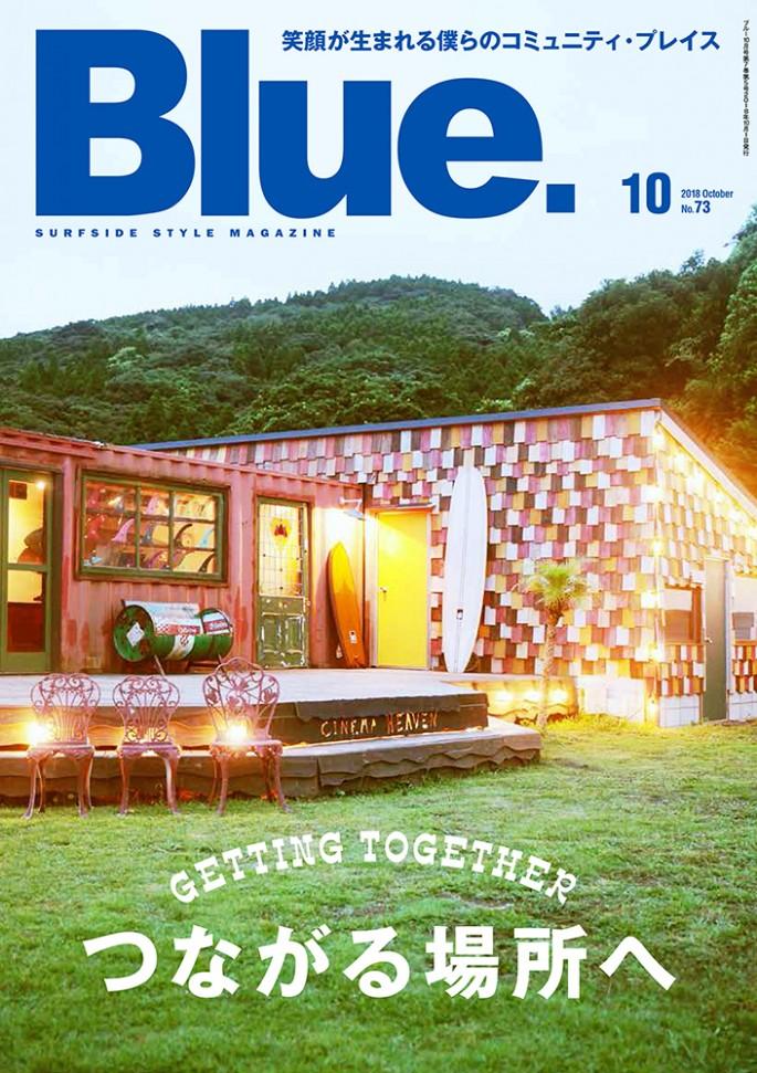 cover_Blue73_1000pix-685x971.jpg