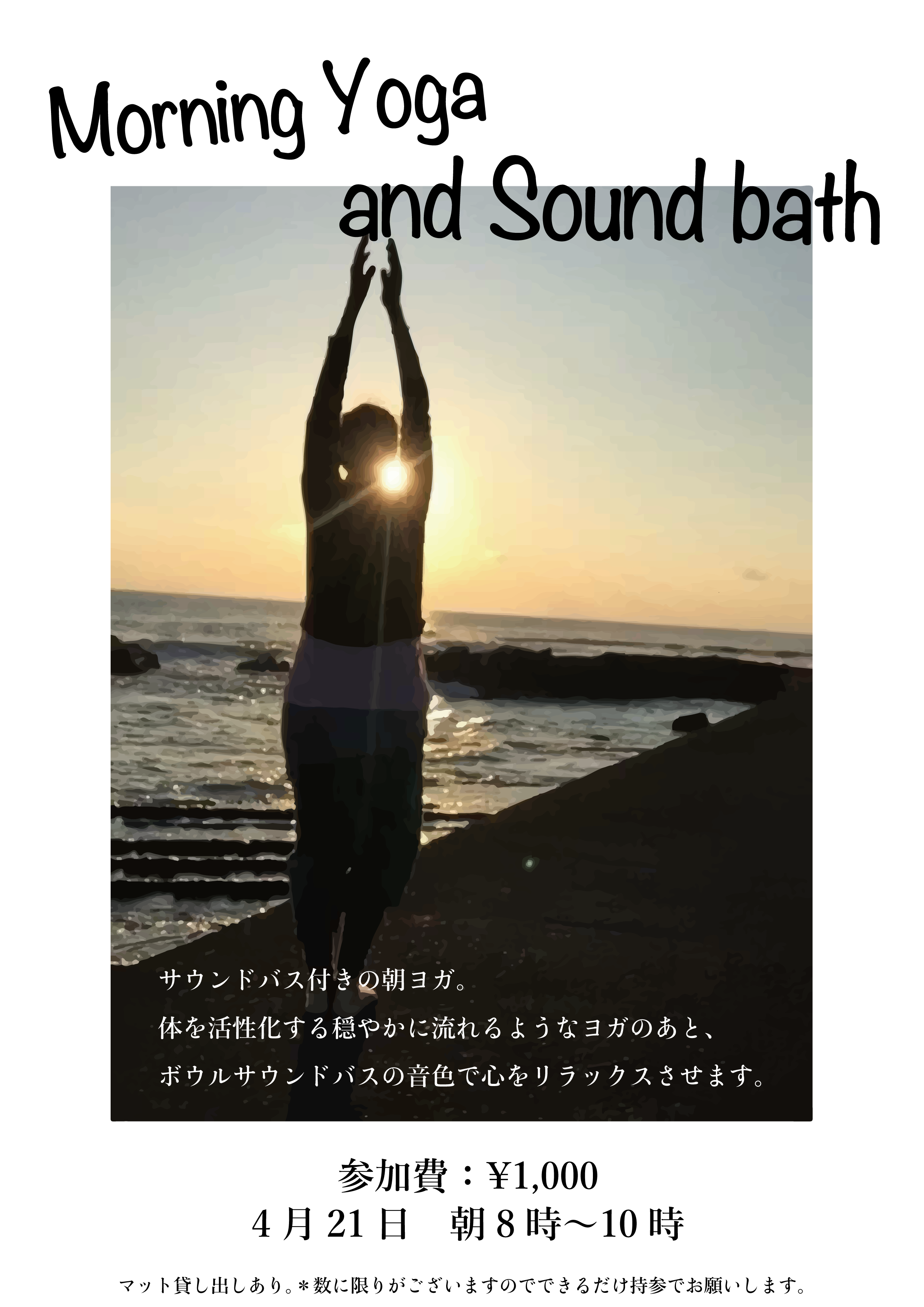 yoga420_アートボード 1.png