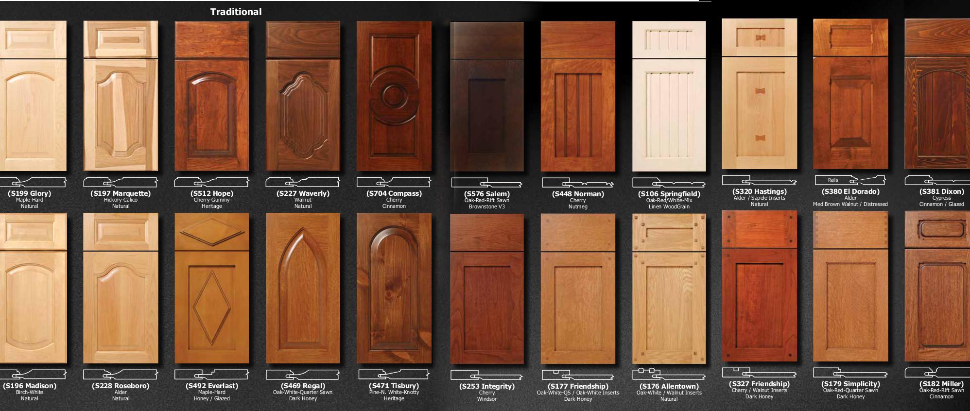 DoorSamples1.jpg
