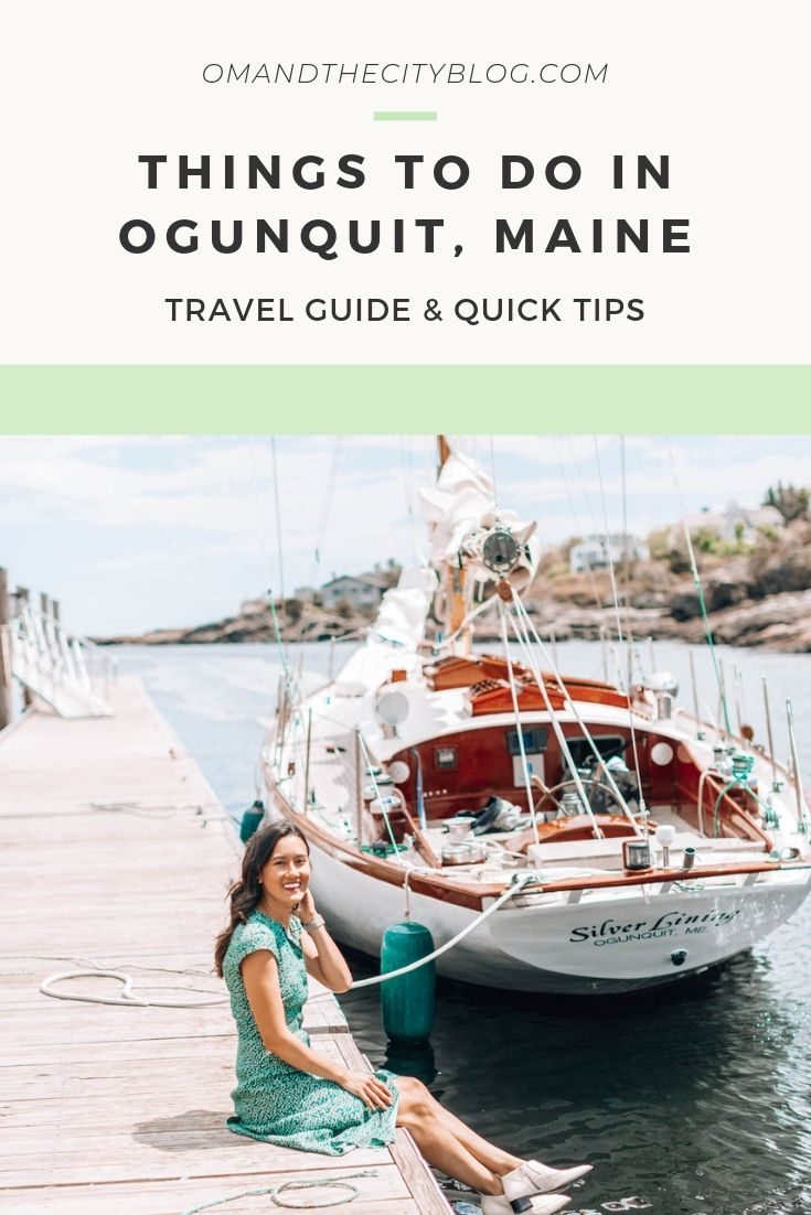 My Trip to Ogunquit, Maine | In this post, I share all the best things to do in Ogunquit, Maine. Learn where to go, what to eat, and what to explore in this charming little town. | Om & The City #omandthecity #ogunquit #maine #ogunquitmaine #travelguide