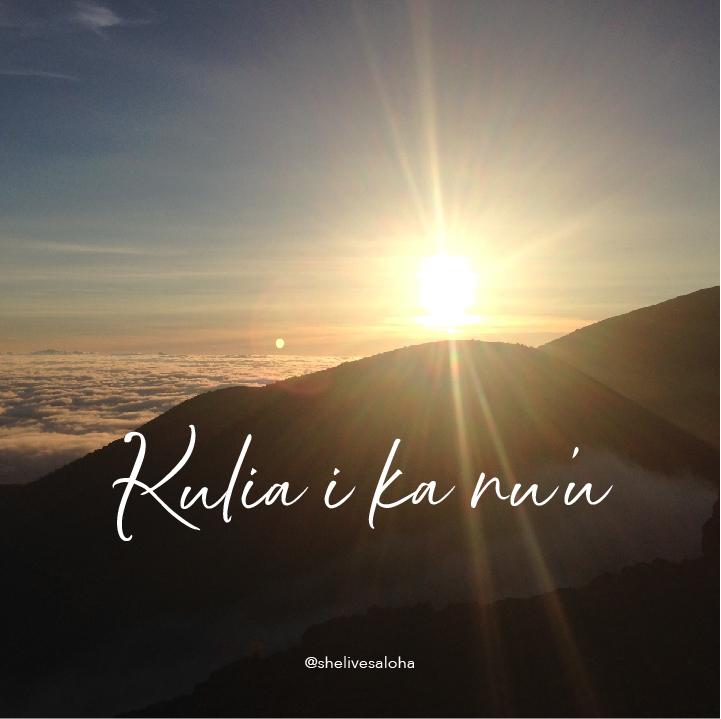 Hawaiian Word of the Week Kulia ika nuu.jpg