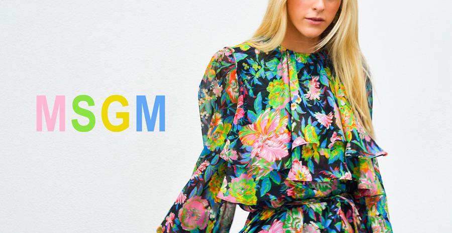 MSGM18-Newsletter-Header.jpg