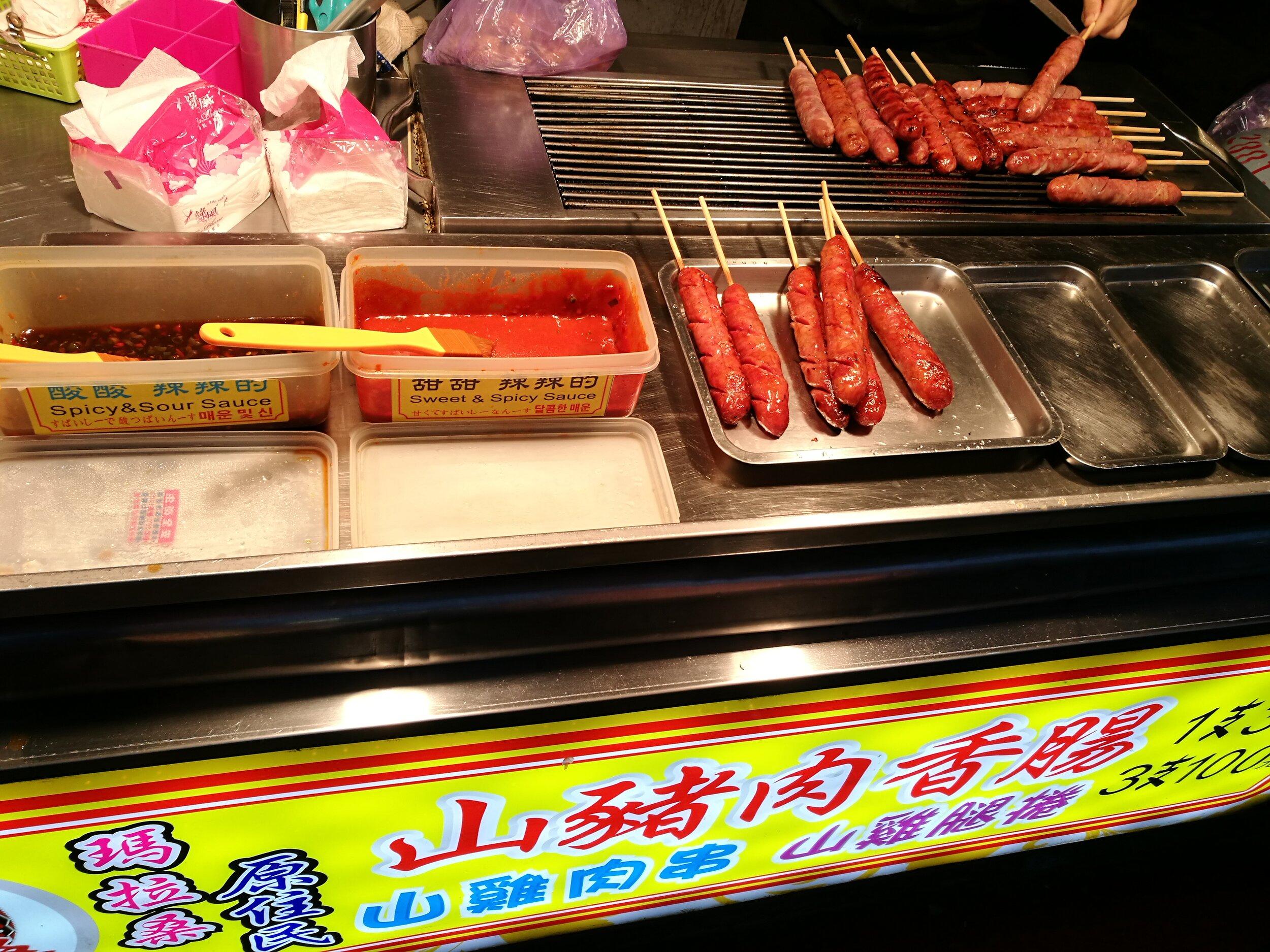 A simple sausage