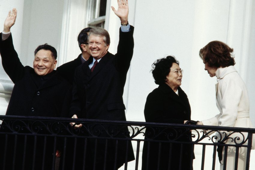 Deng Xiaoping with Jimmy Carter    © BETTMANN/CONTRIBUTOR/GETTY IMAGES