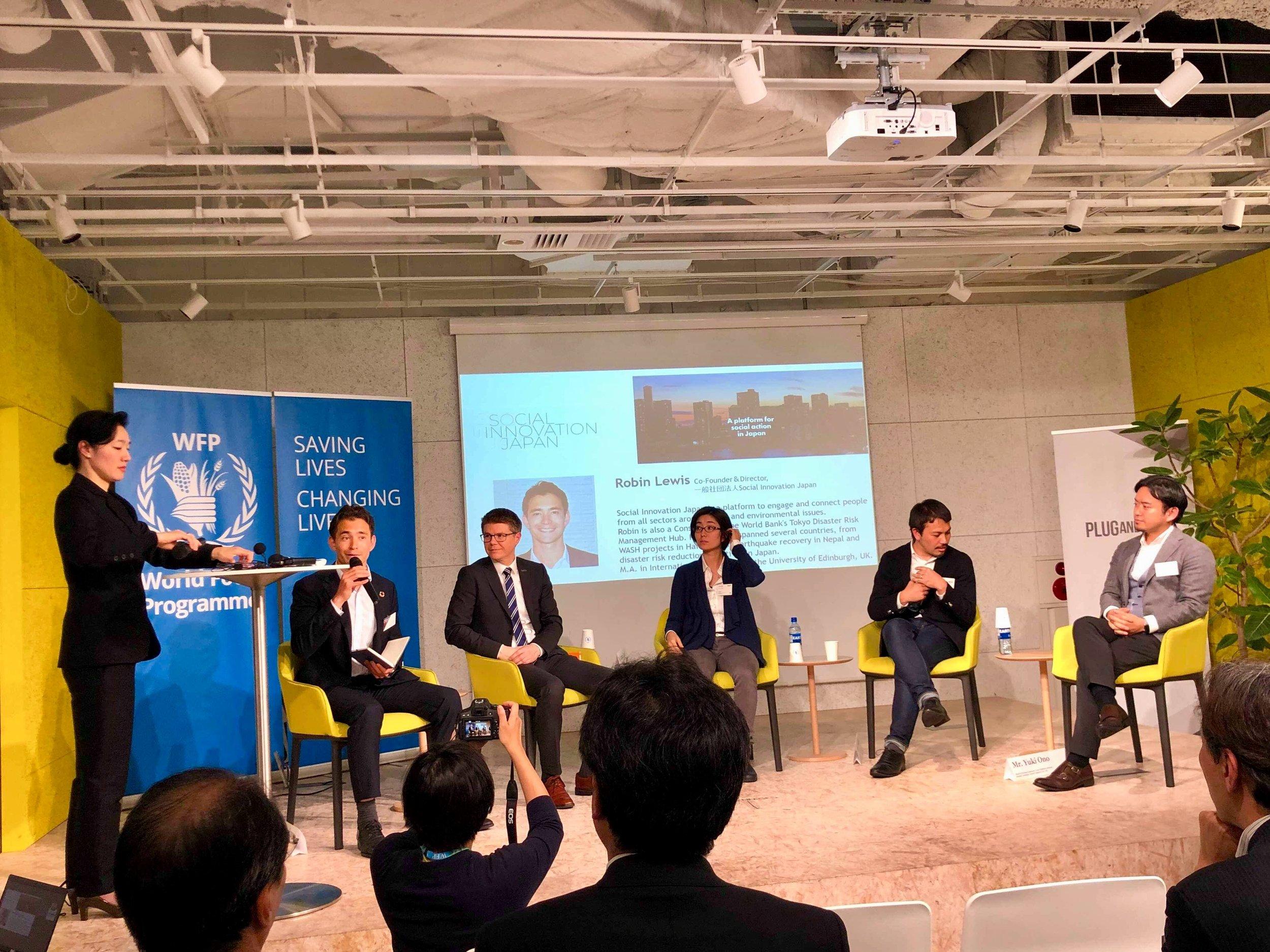 WFP Innovation Accelerator Tokyo.jpg
