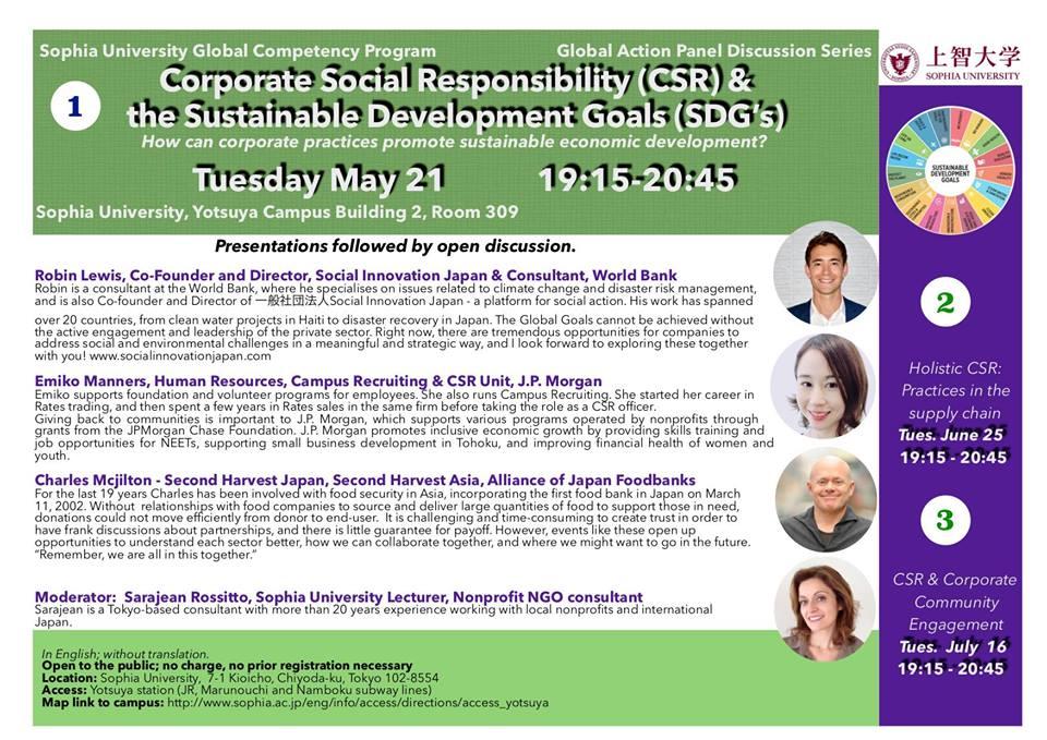 CSR SDGs Japan