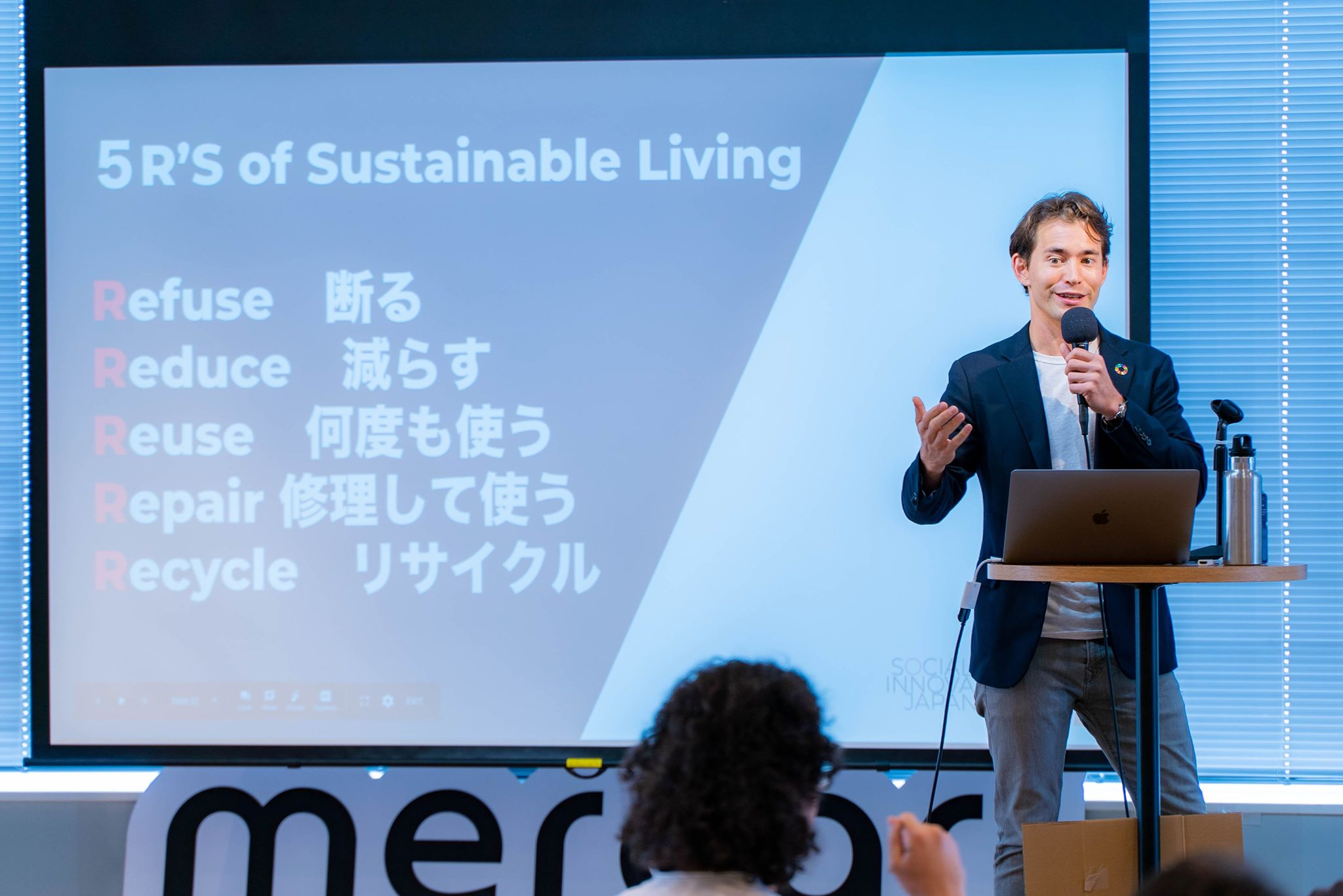 Social Innovation Japan Co-founder Robin Lewis Introduces the 5 R's of sustainable living
