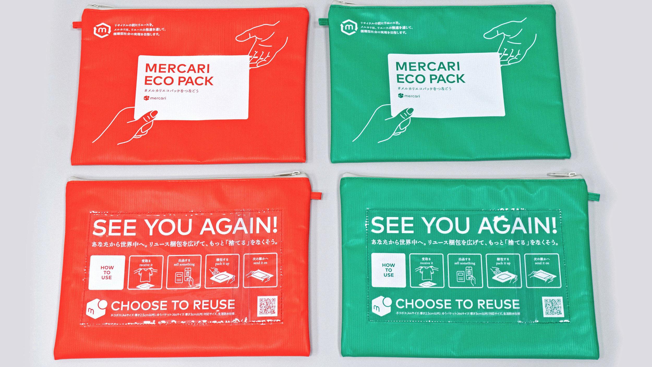 Mercari's new Eco Pack