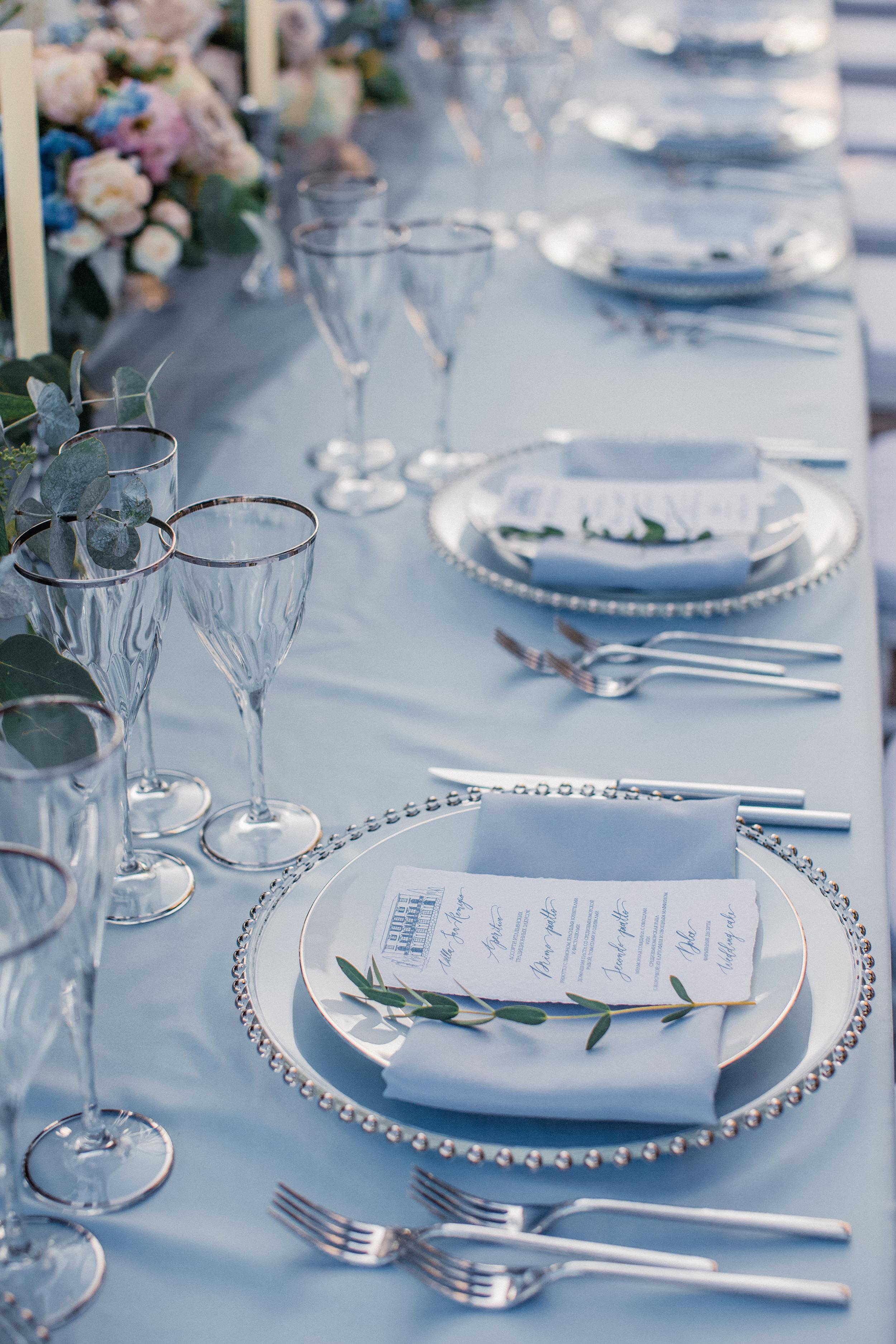 170822-428-Marina-Fadeeva-wedding-photographer.jpg