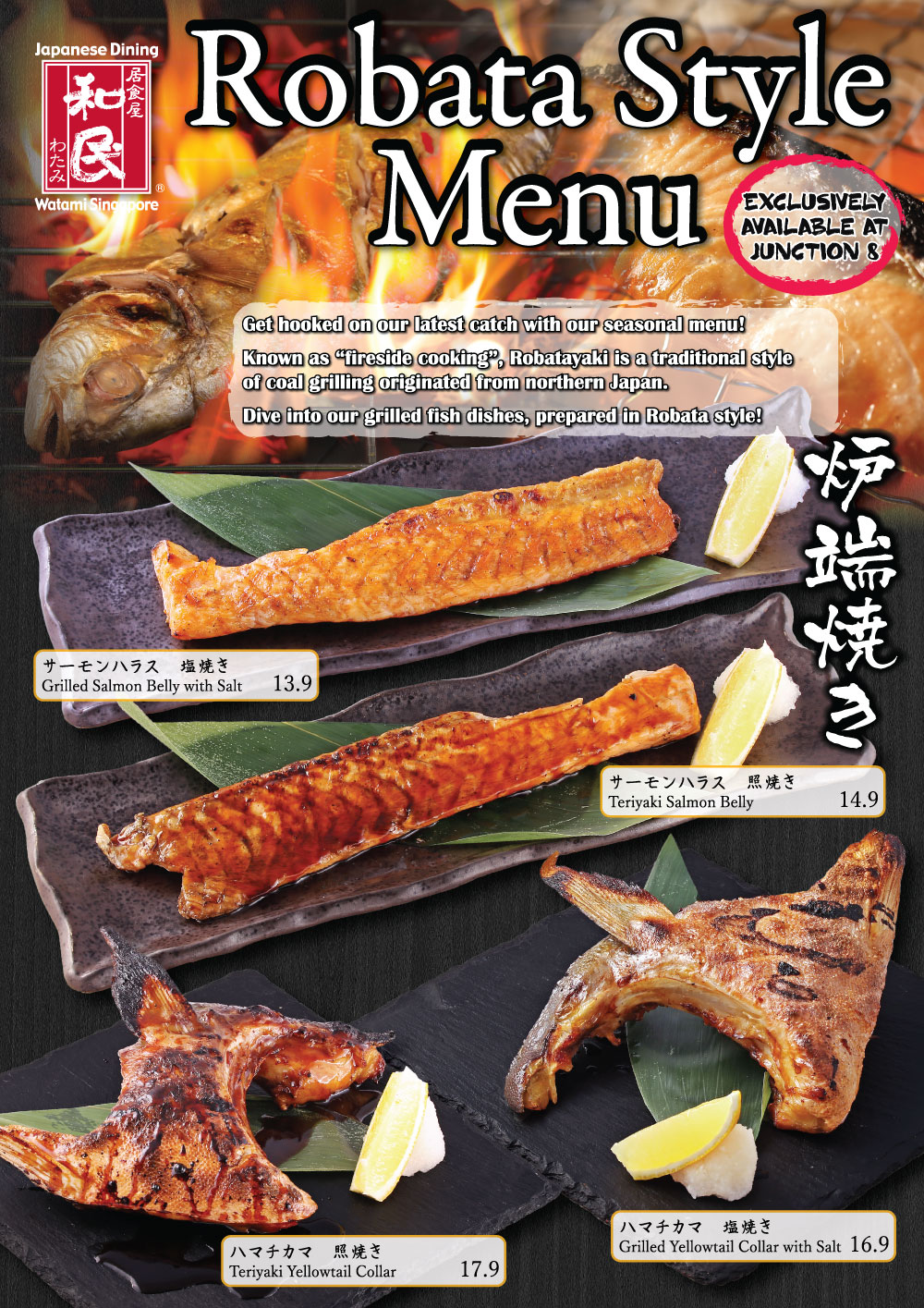 Okinawa-Fair-+-Robata-Style-Delights.jpg