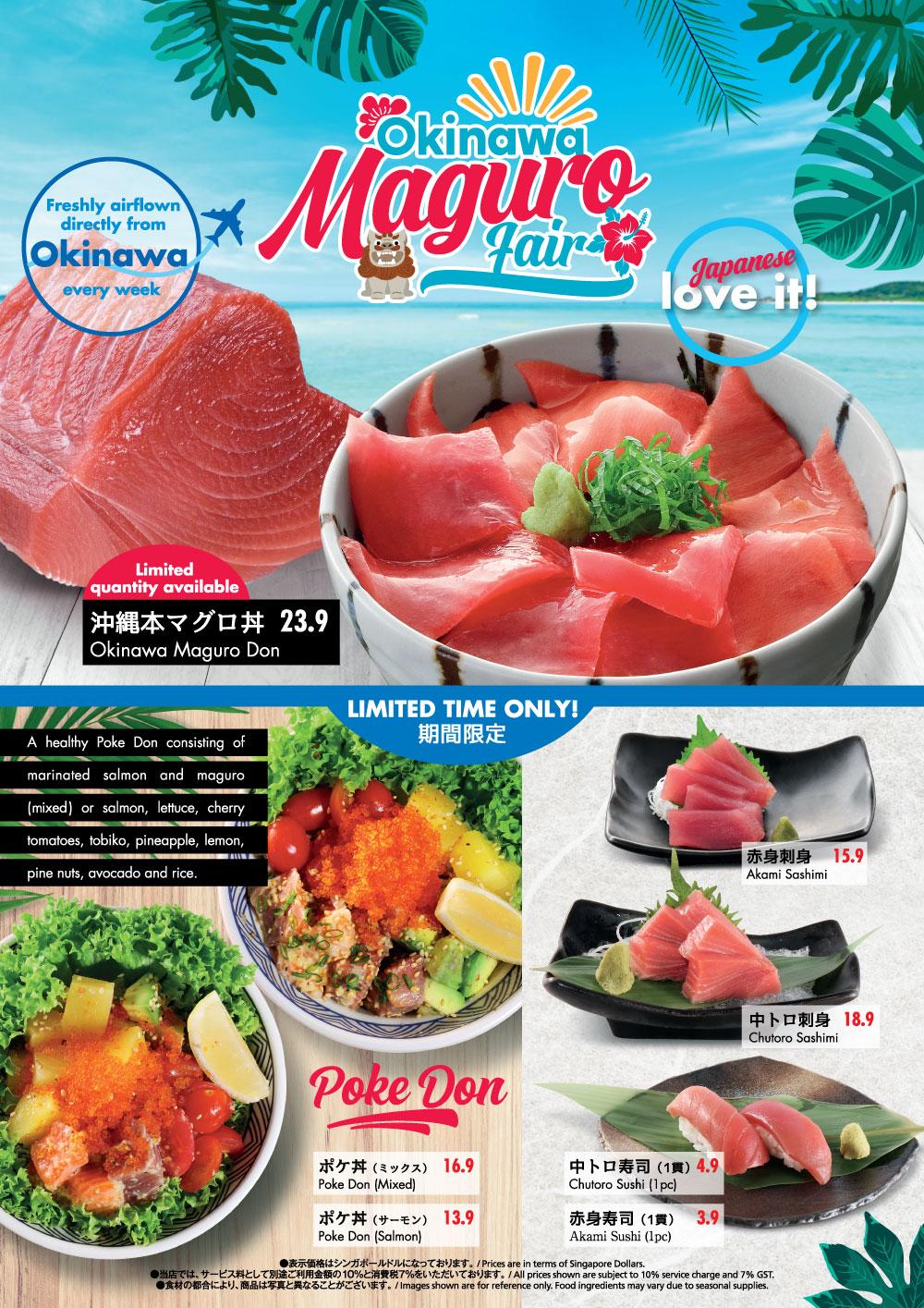 Okinawa+Fair+A4+for+J8+Watami.jpg