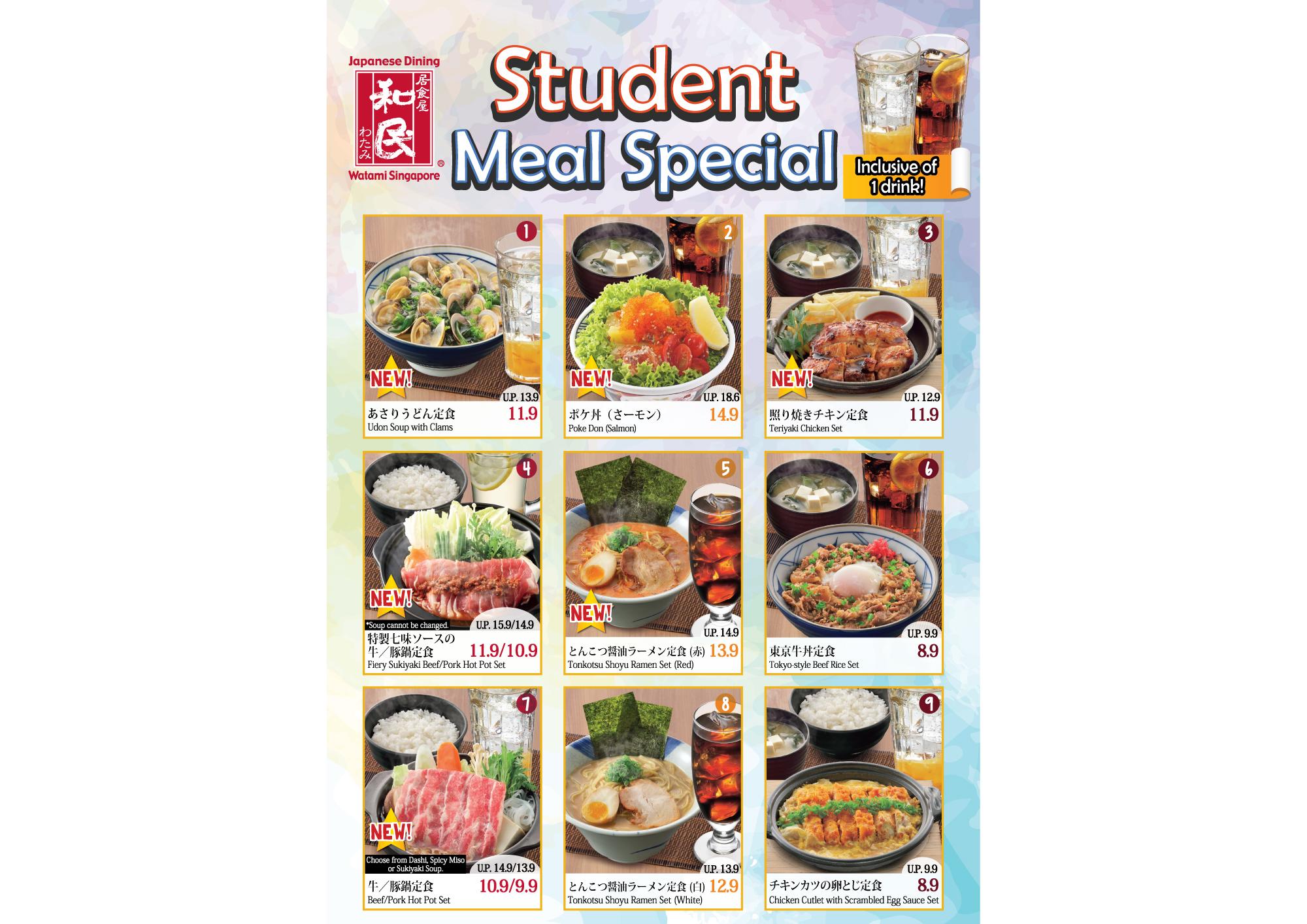 Student-Menu-For-Website(3).jpg