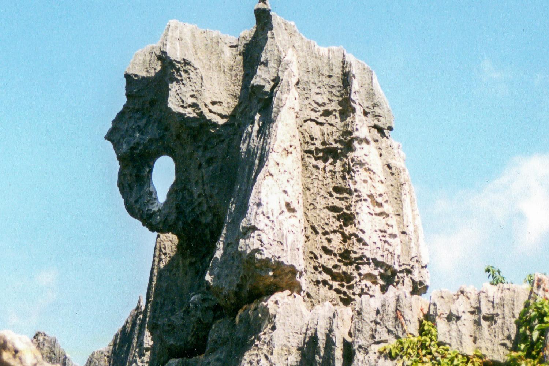 Shilin Stone Forest Yunnan Province China