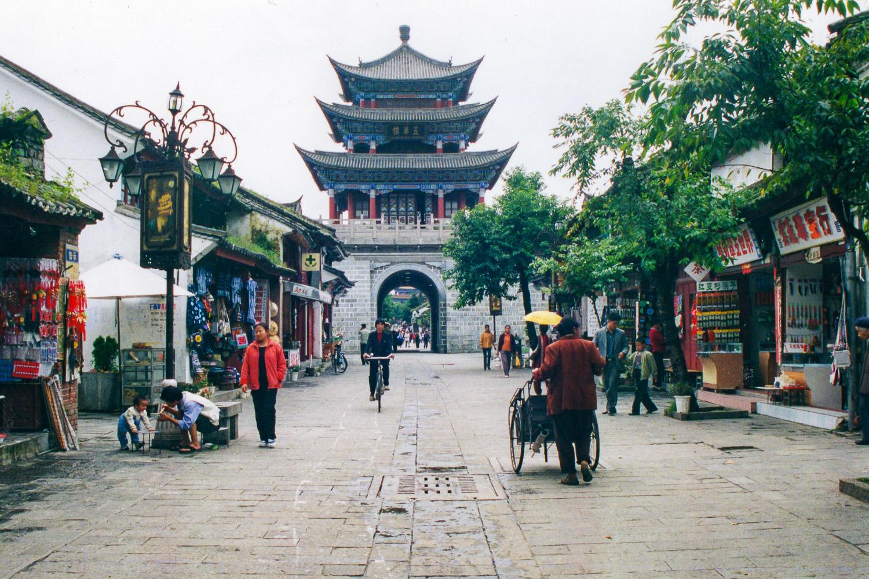 Pagoda in Dali Yunnan Province China