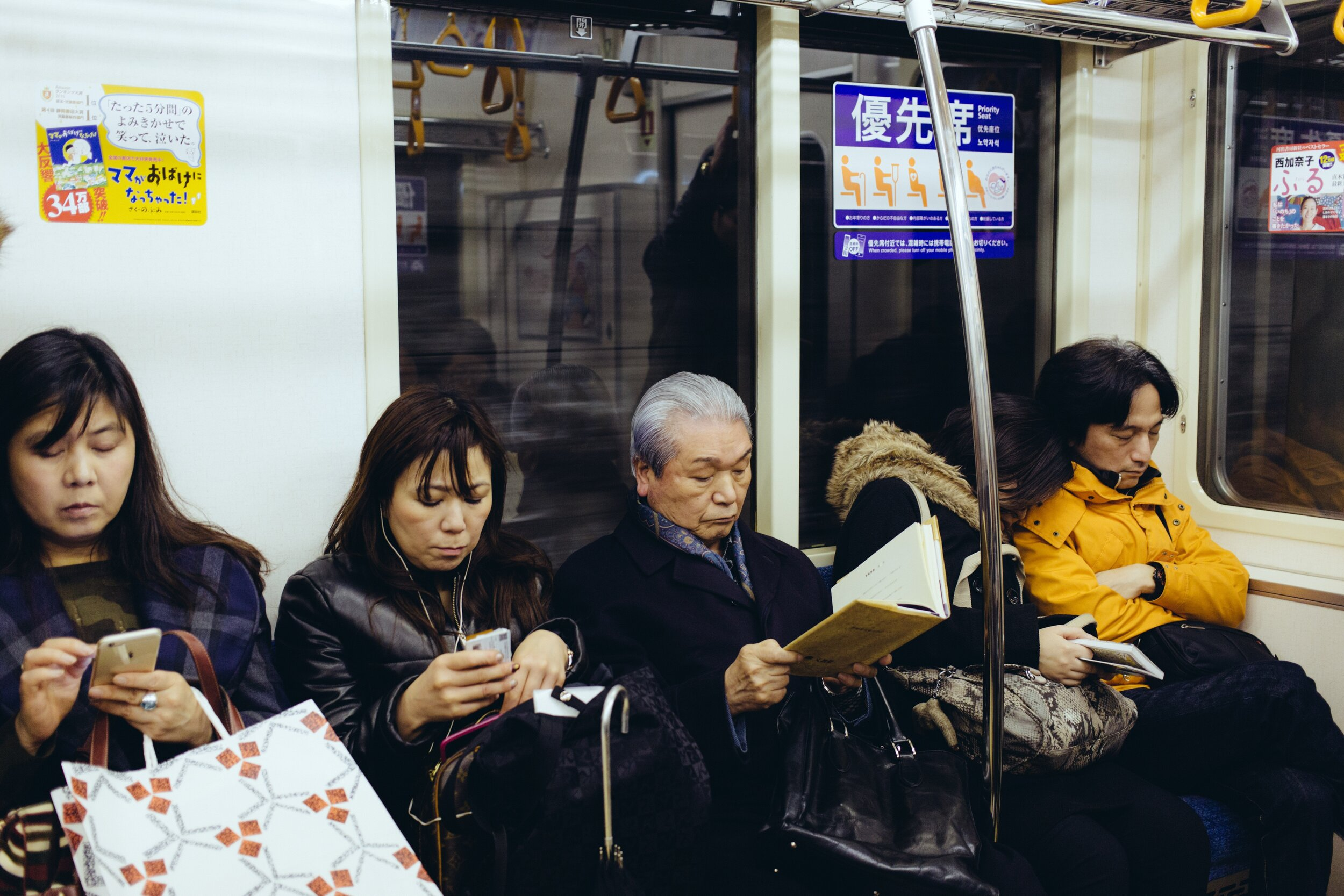 japanese public transportation