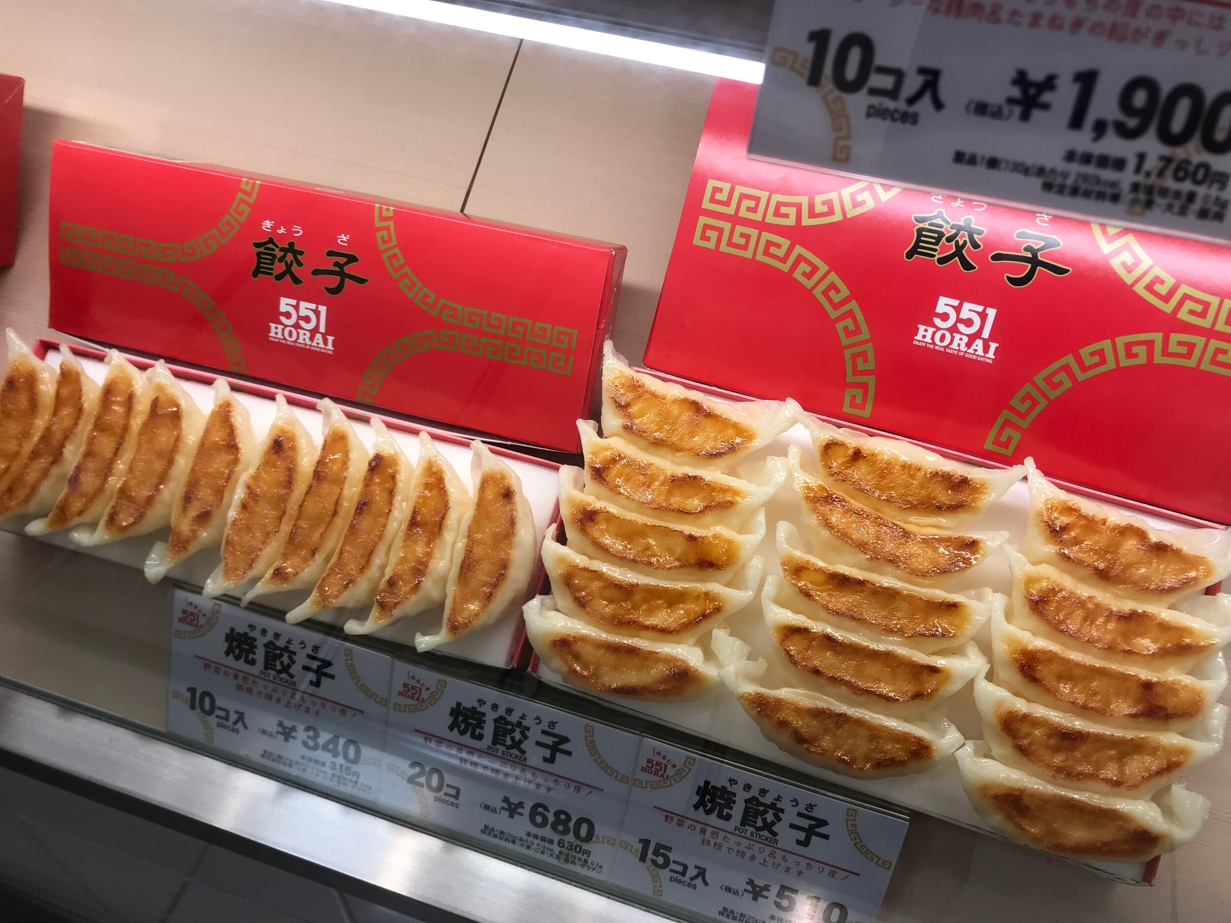 japanese department store food