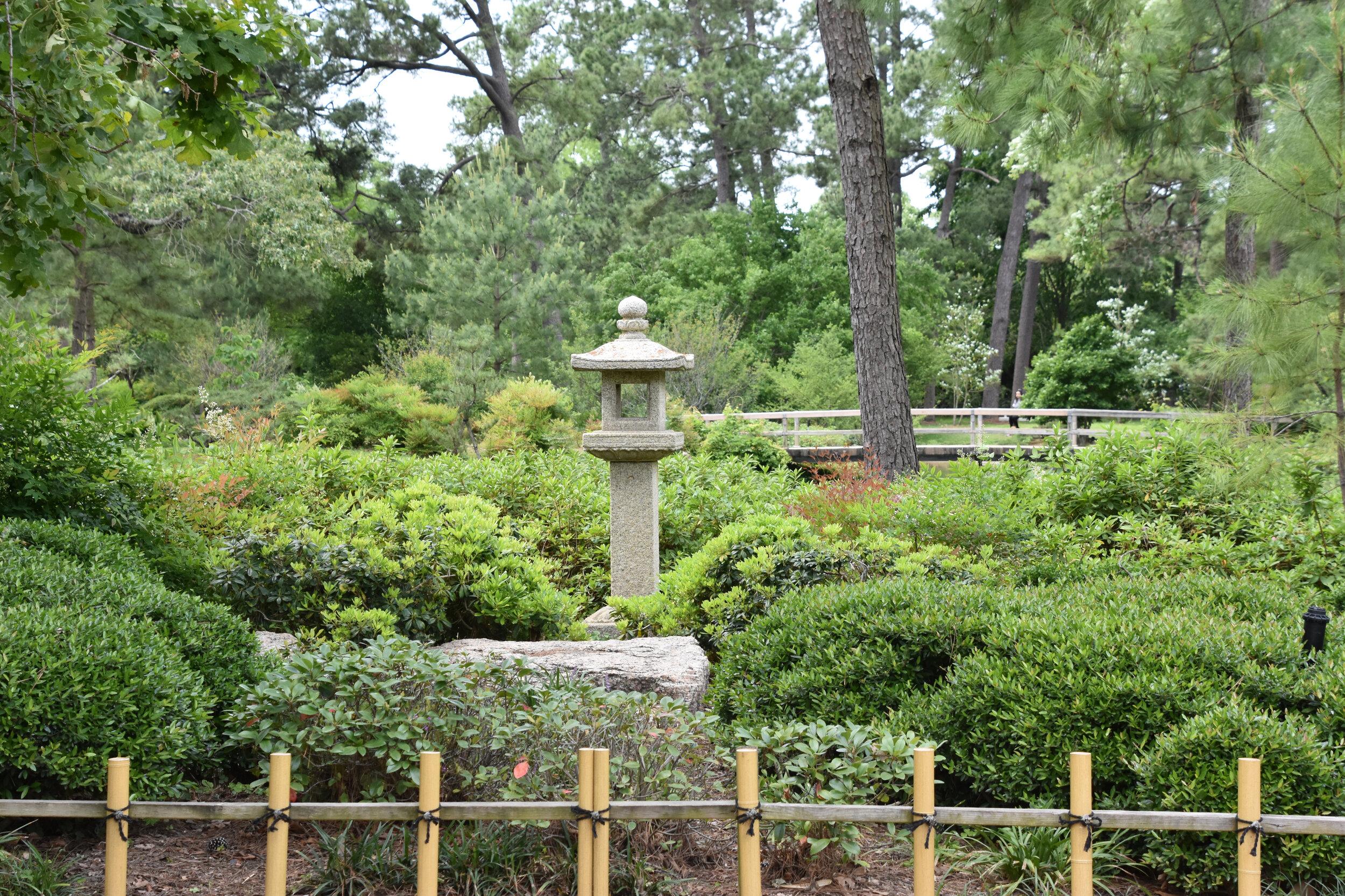 Hermann Park Japanese Garden