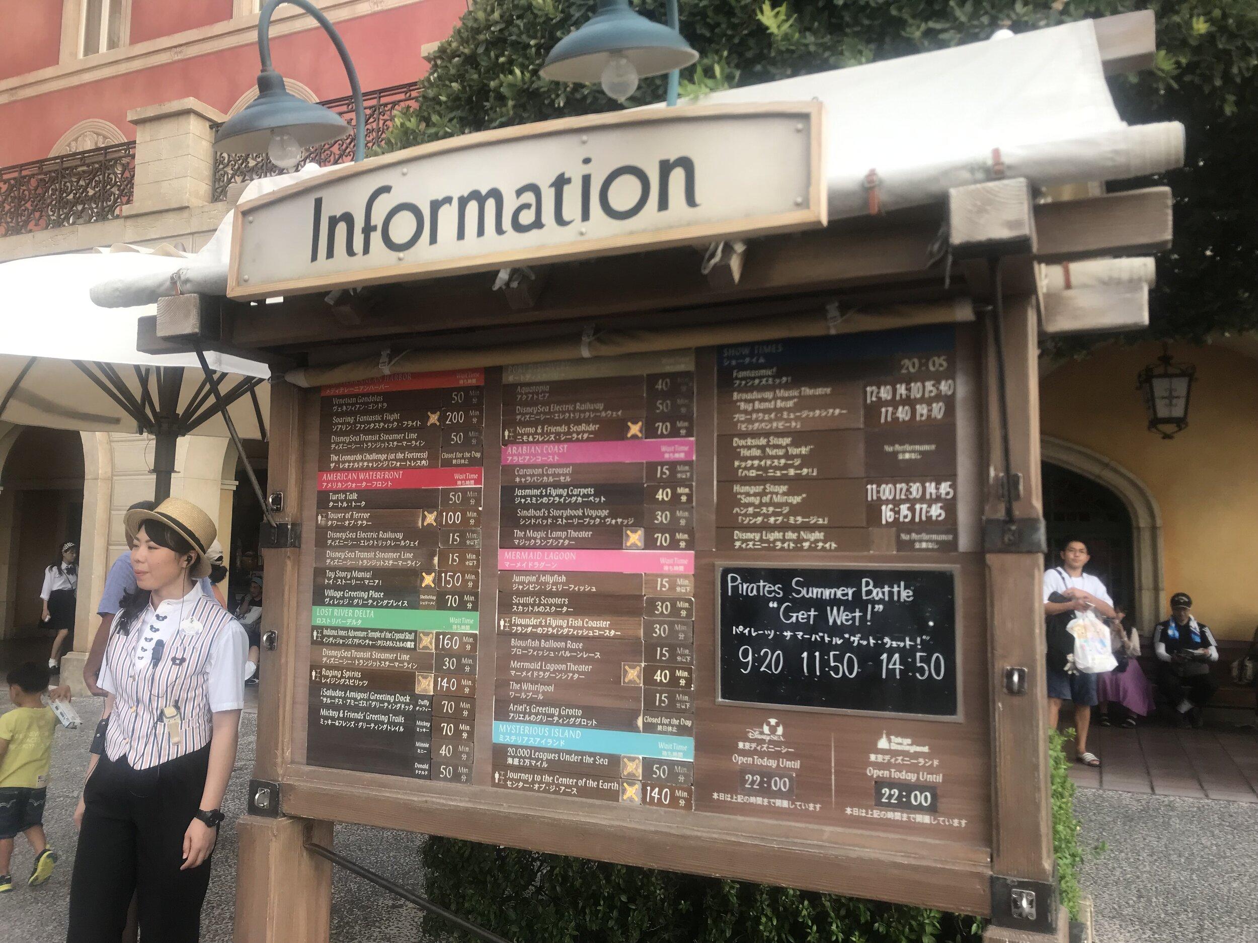 DisneySea Information board