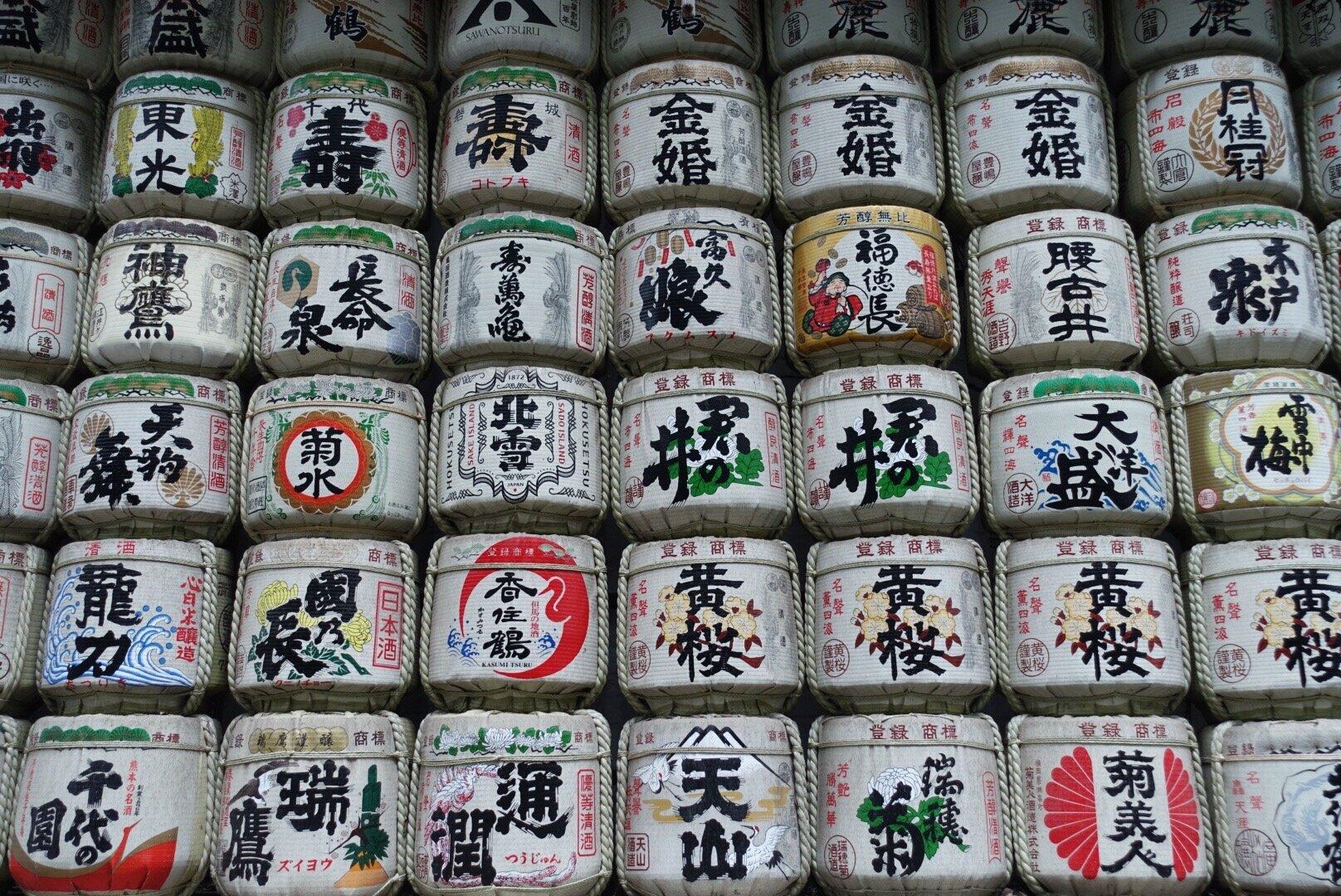 things to do in Harajuku - meiji shrine