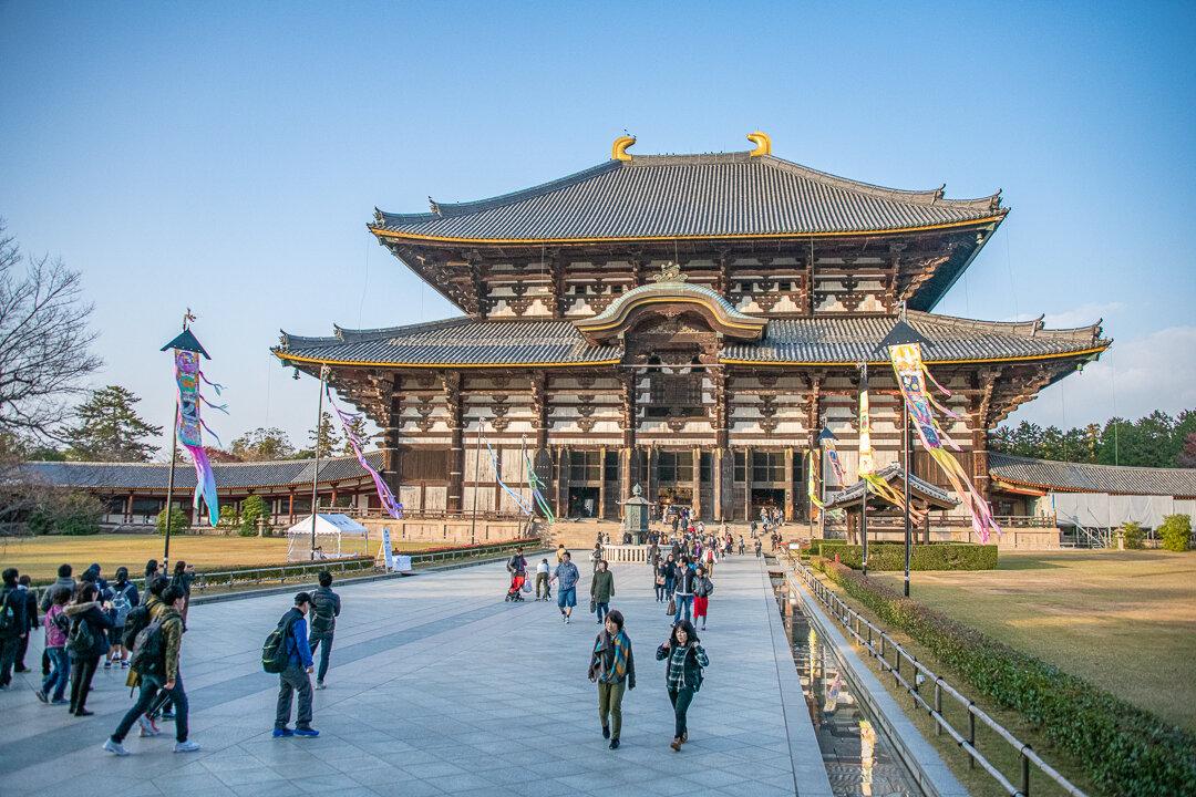 things to do in Nara - Todai-ji