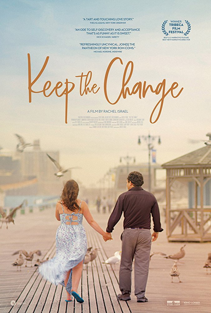 keep the change.jpg