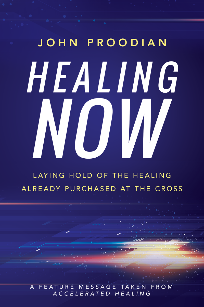 HealingNow_Cover.png