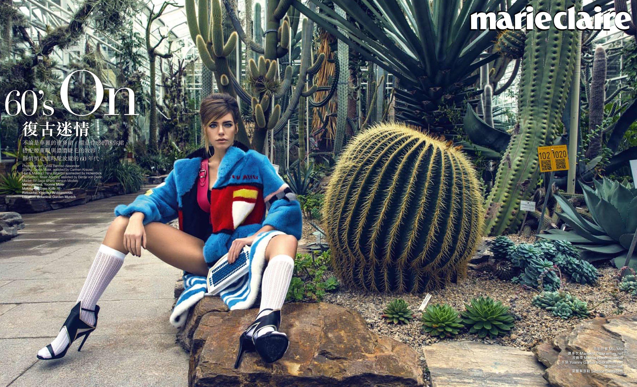 Marie Claire HK -